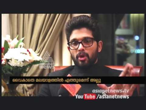 Allu Arjun| Interview With Allu Arjun
