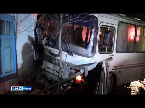 Происшествия в Республике Коми 07.04.2020