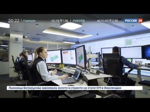 Цифровая трансформация нефтяной промышленности