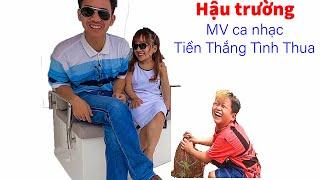 Hậu trường của MV 1 - Tiền thắng tình thua - Huy Tí Hon - Út Mini - Phú Độc Lạ II ĐỘC LẠ BÌNH DƯƠNG