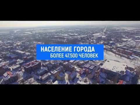 Завод в Черняховске