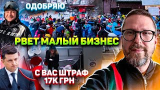 Каждый предприниматель получит в Украине 17 000