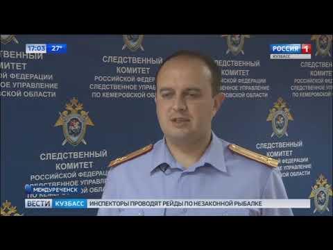 Вынесен приговор по делу о рухнувшем подъезде дома в Междуреченске