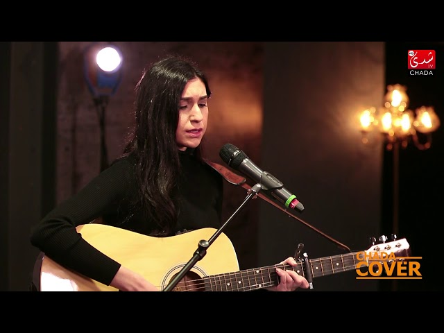Alan Walker - Faded / Cover By Nada AZHARI - Chada COVER