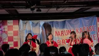 1.ペンギン人間 2.We are notall 3.ウサギツンデレラ 4.マジ 5.片瀬成美...