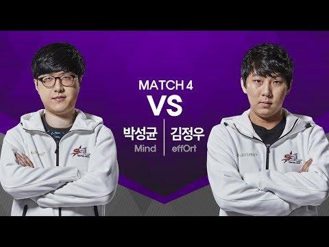 R7 4경기 박성균 vs 김정우 [17.05.25] SSL 클래식 2017 S1