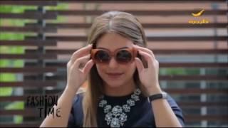 تعرفي على قواعد اختيار النظارات الشمسية مع غالية أمين ضمن فقرة غاليز سوليوشنز
