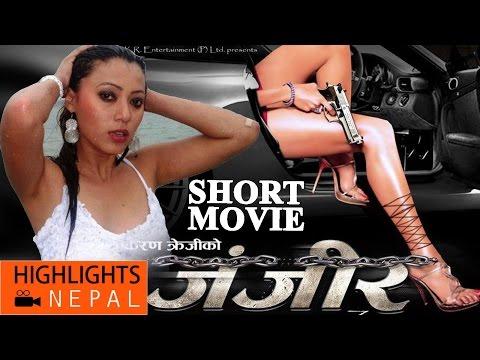 ZANJEER | Movie In 12 Minute | Jay Kishan Basnet | Sunil Rawal | Harshika Shrestha