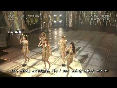 (HD) Wonder Girls Nobody Japanese Version Lyrics