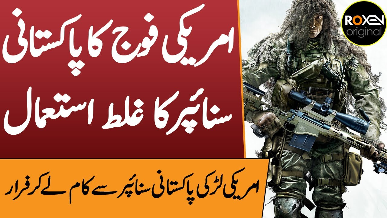 SNIPER | Ep13 | Pakistani Sniper Made A Shot From 2 Kilometres But Why | Roxen Original