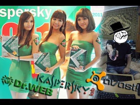 Обзор: Kaspersky VS Dr. Web VS Avast