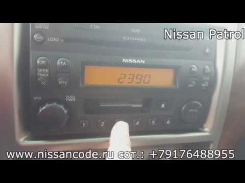 Nissan Patrol Ниссан Патрол код магнитолы сайт www.nissancode.ru