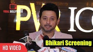 Swwapnil Joshi At Special Screening Of Bhikari Movie | Viralbollywood