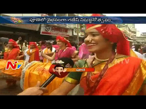 Huge Devotees Celebrate Ganesh Visarjan : Live from Pune || NTV