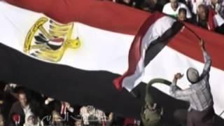 يا مصريين أغنية أمال ماهر الممنوعة من العرض