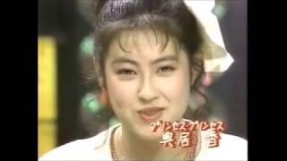 1995年12月4日 VIDEO JAM.