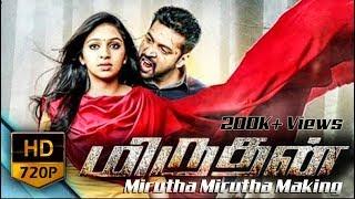 Mirutha Mirutha Making Miruthan 720p HD Song