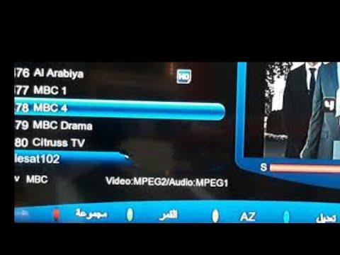 طريقة ادخال تردد قنوات Mbc 1 ام بي سي 1 على النيلسات ٢٠٢٠ Youtube