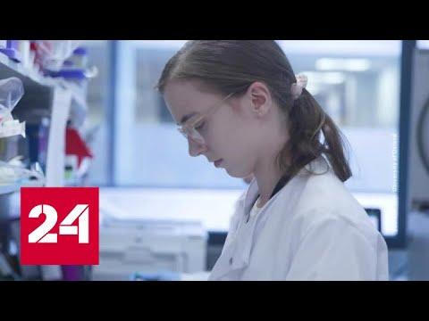Ковид и морозы: чего боится вирус - Россия 24