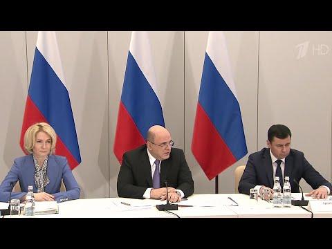 Премьер-министр Михаил Мишустин в Переславле-Залесском провел совещание о развитии малых городов.
