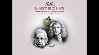 Виртуальные лабораторные работы по физике http://mediadidaktika.ru