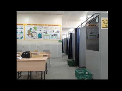 Трансляция демонстрационного экзамена день 1 камера 1