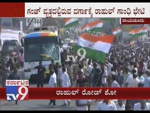 Rahul Gandhi Holds Road Show in Raichur & Continues Janashirvada Yatra