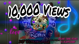 Thala album song remix tamil || #Tamil_remix_song || Gana song|| by Online Tamil Remix