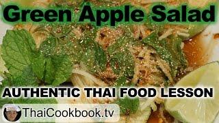 Thailand Style Green Apple Salad Recipe - Apple Som Tum - สมตำแอปเปล
