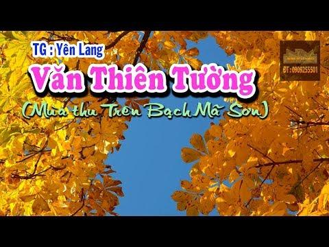 Văn Thiên Tường Karaoke | Mùa Thu Trên Bạch Mã Sơn | Tập Hát Bài Bản | Beat Vọng Cổ
