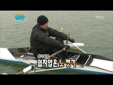 Infinite Challenge, Rowing(2) #09, 조정(2) 20110423