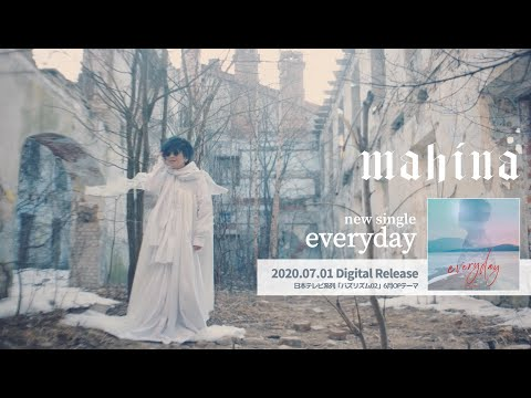mahina「everyday」Official Music Video