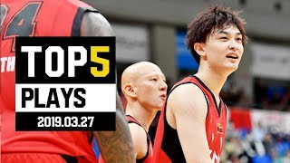 B.LEAGUE 2018-19 SEASON 第30節|BEST of TOUGH SHOT Weekly TOP5 presented by G-SHOCK プロバスケ(Bリーグ)