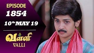 VALLI Serial   Episode 1854   10th May 2019   Vidhya   RajKumar   Ajai Kapoor   Saregama TVShows