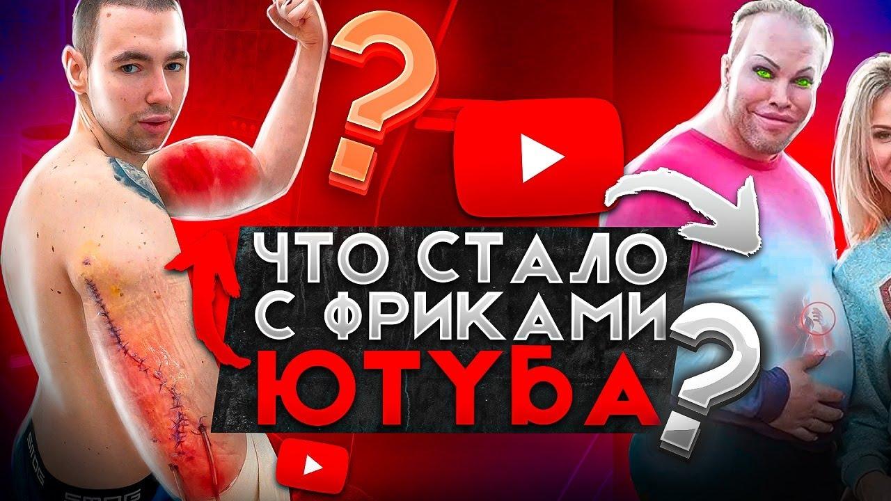 Кирилл Терешин ПОТЕРЯЛ Руки-базуки!