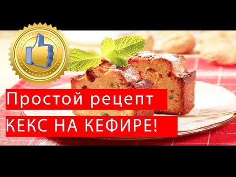 простые кексы рецепт пошагово в домашних условиях
