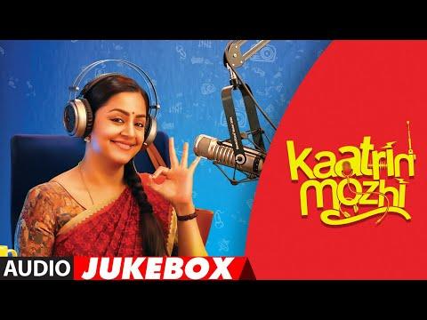 Kaatrin Mozhi Jukebox - Tamil Full Songs   Jyothika   A.H. Kaashif   Radhamohan