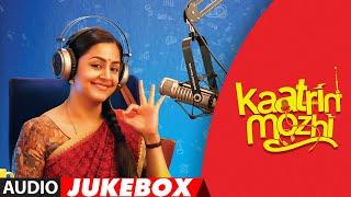 Kaatrin Mozhi Jukebox Tamil Full Songs | Jyothika | A.H. Kaashif | Radhamohan