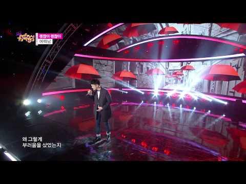 Eric Nam - I'm OK, 에릭남 - 괜찮아 괜찮아, Music Core 20150321