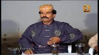 Urs Chandio - Ajh Pean Jo Mood Aa - Suran Jo Satayal - Volume 11