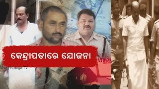 Suspended Jatni PS IIC Sanjeev Mohanty's link with gangster Tito || Kalinga TV