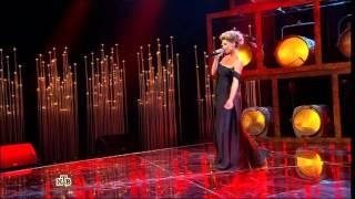 Миша Романова на кастинге в шоу Хочу V ВИА Гру ( 1 тур )