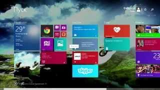 Windows 8.1 - Извини за то что обсирал