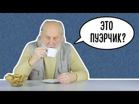 Чаи – Энциклопедия чая. Всё про чай