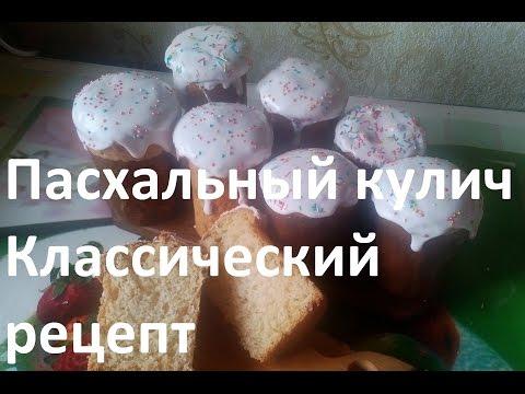 Крабовый салат новое традиционное русское блюдо