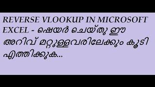 Reverse Vlookup in Microsoft Excel