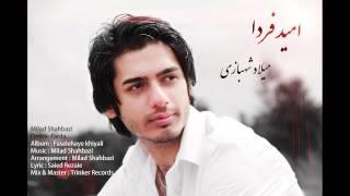 MIlad Shahbazi  omide farda