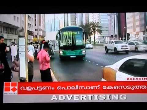 Abu Dhabi Public Transport  Fare Increase  - Reporter News