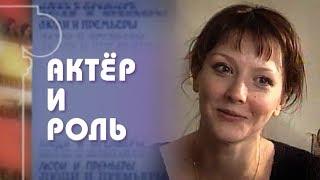 """Ольга Понизова. """"Трамвай """"Желание"""""""