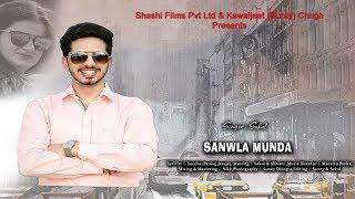 Sanwla Munda   Sakul Chugh   New Punjabi Song 2018   Shashi Films